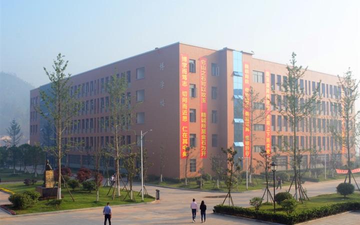 2学院博学楼