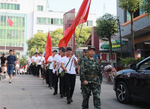 万博体育manbet人重走长征路 传承红色革命精神