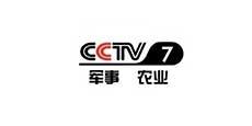 CCTV农业频道