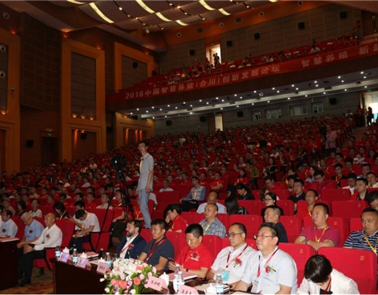 中国养猪网:智慧养殖 、新起点 、新未来 2018中国智慧养猪(合川)创新发展论坛隆重举行!
