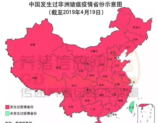防非保猪 乐虎国际app官网全面启动FCF生物安全(非瘟)防控行动