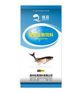 草鱼生物饲料